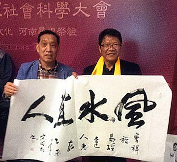 好消息!6月1日赣州举办杨公风水学习班