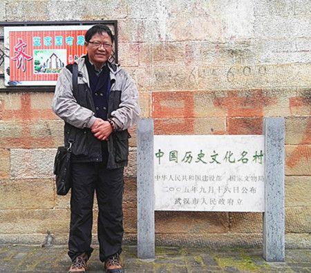 杨筠松与两个黄彼的风水情缘 - 杨公风水传人曾祥裕 - 杨公风水传人曾祥裕的博客