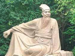 苏轼被贬流放海南所展现的人格美