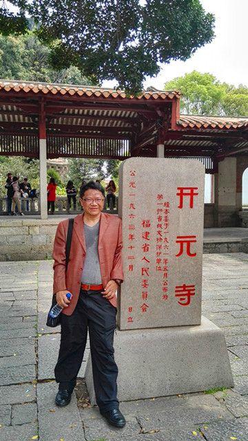 杨公风水学者曾祥裕话说泉州鲤城的风水意向 - 杨公风水传人曾祥裕 - 杨公风水传人曾祥裕的博客