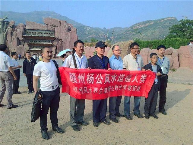2月18日将在深圳举办杨公古法风水学习班