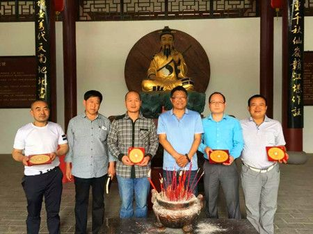 2月18日赣州举办杨公古法风水学习班