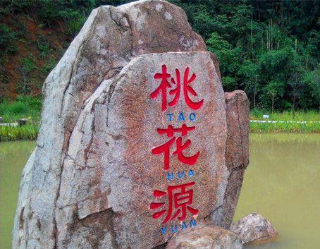 曾祥裕:   从兴宁神光山谈到赣州马祖岩