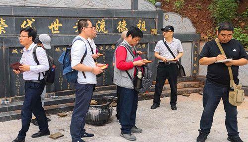 曾祥裕将于十一月中旬在广东梅州举办杨公古法风水学习班和名人名地风水考察活动