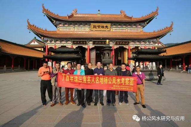 约起!10月1日, 赣州举办杨公古法风水传承班和日课班