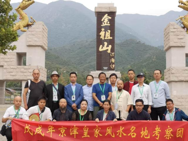 约起!5月1日,我们报名参加赣州杨公古法风水传承班和日课班